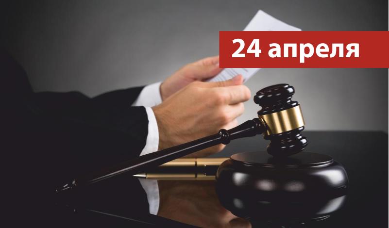 юридический практикум по банкротству